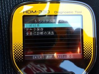 100_0001 (21)_R.JPG