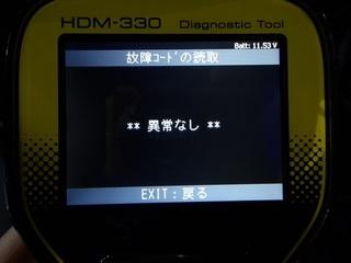 100_0004 (19)_R.JPG