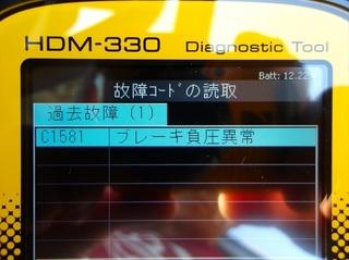 100_0004 (23)_R.JPG