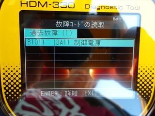100_0006 (20)_R.JPG