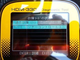 100_0007 (12)_R.JPG