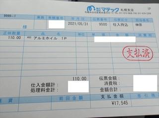100_0007 (23)_R.JPG
