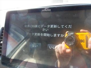 100_0010 (24)_R.JPG