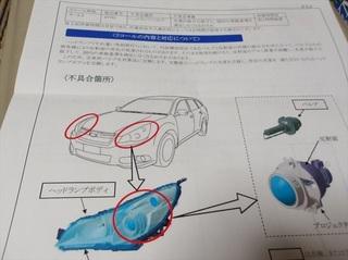 100_0011 (3)_R.JPG