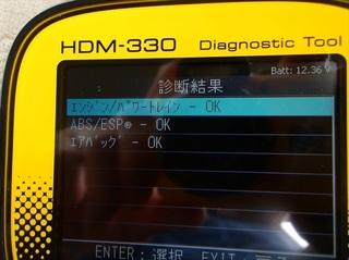 100_0011 (9)_R.JPG