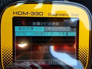 100_0012 (12)_R.JPG