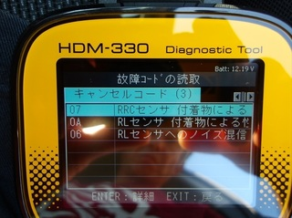 100_0014 (12)_R.JPG