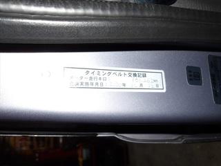 100_0014 (4)_R.JPG