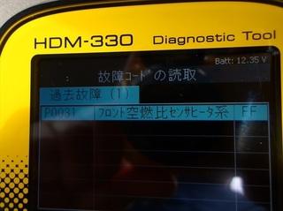 100_0014 (8)_R.JPG