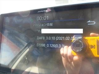 100_0016 (16)_R.JPG