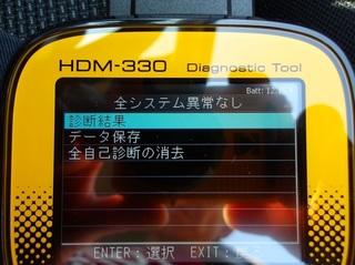 100_0016 (5)_R.JPG