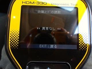 100_0017 (4)_R.JPG