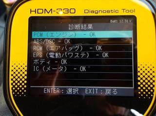 100_0020 (6)_R.JPG