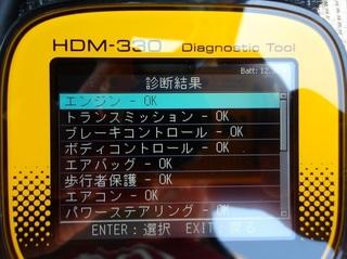 100_0020 (9)_R.JPG