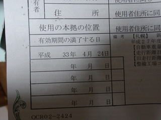 100_0025 (5)_R.JPG