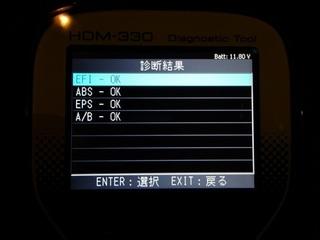 100_0029 (4)_R.JPG