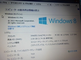 100_0031_R.JPG
