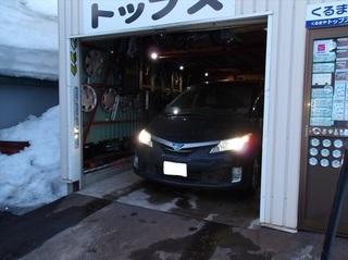 100_0034 (5)_R.JPG