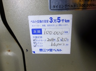 100_0043 (3)_R.JPG