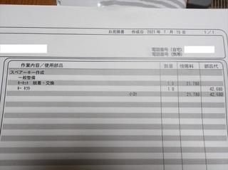 100_0044 (8)_R.JPG