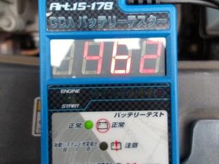 100_0062 (3)_R.JPG