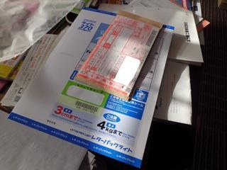 CIMG0367_R.JPG