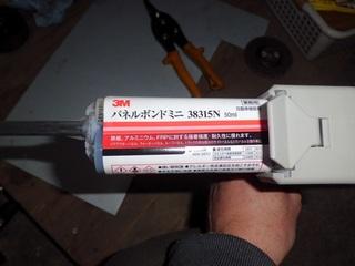 CIMG0582_R.JPG