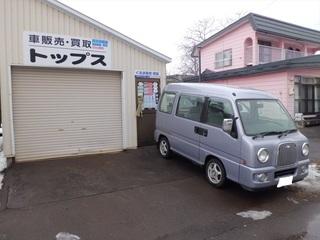 CIMG0960_R.JPG