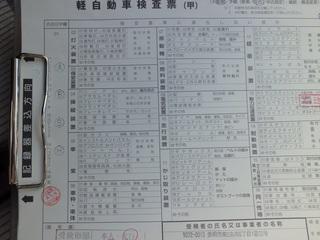 CIMG1285_R.JPG