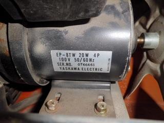 CIMG1299_R.JPG