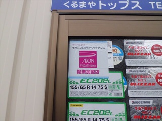 CIMG2094_R.JPG