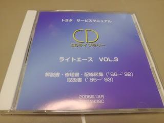 CIMG2502_R.JPG
