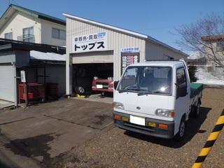 CIMG2702_R.JPG