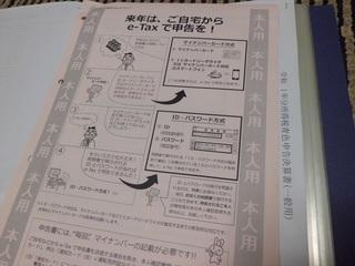 CIMG2846_R.JPG