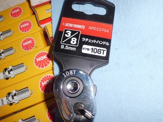 CIMG2952_R.JPG
