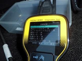CIMG2999_R.JPG