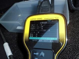CIMG3000_R.JPG