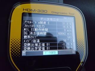 CIMG3007_R.JPG