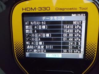 CIMG3011_R.JPG