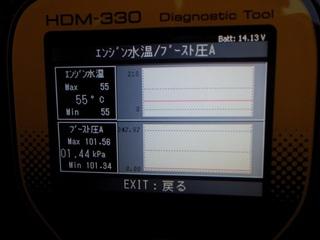 CIMG3013_R.JPG