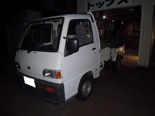 CIMG3056_R.JPG