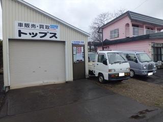 CIMG3390_R.JPG