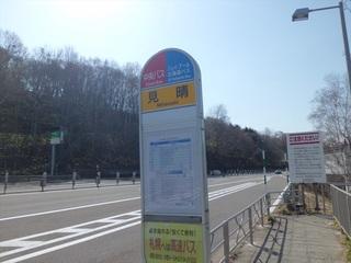 CIMG3821_R.JPG