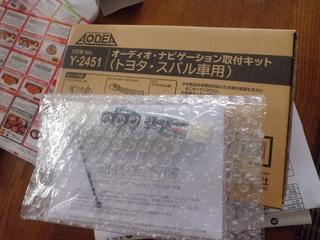 CIMG3960_R.JPG