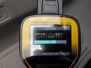 CIMG4028_R.JPG