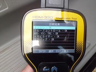 CIMG4029_R.JPG