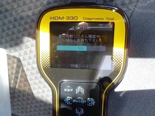 CIMG4168_R.JPG