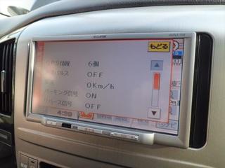 CIMG4218_R.JPG