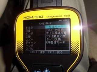 CIMG4239_R.JPG