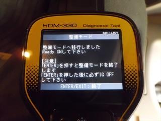 CIMG4242_R.JPG